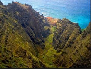 awi'awipuhi trail in Hawaii